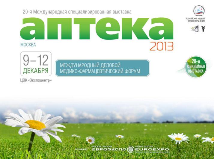 Apteka-2013-presentation-1