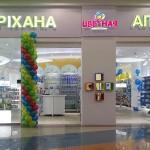 Аптека Астана