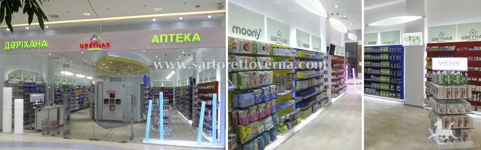 astana-pharmacy-furniture1