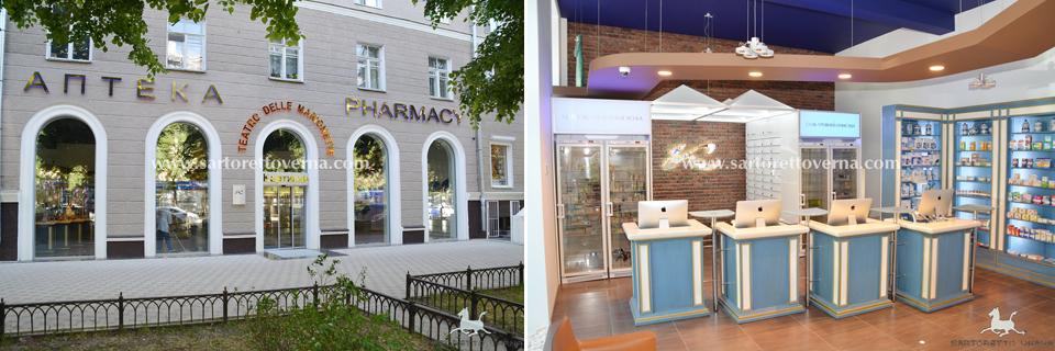 Kartinki-pharmacy1